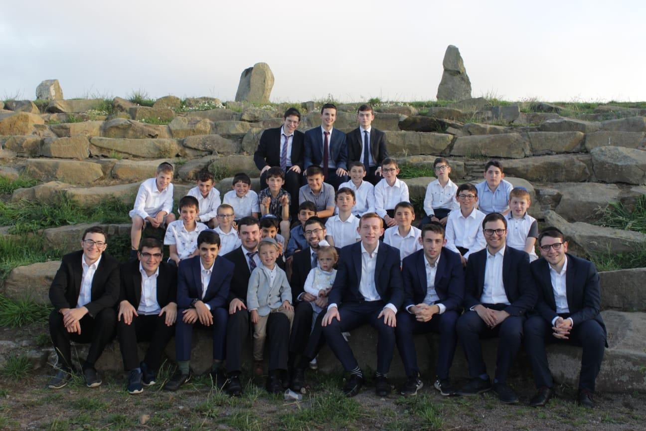 Inter Boys 2018